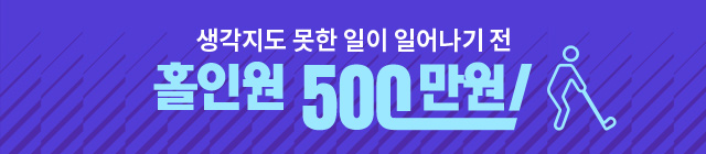 JTBC GOLF 보험